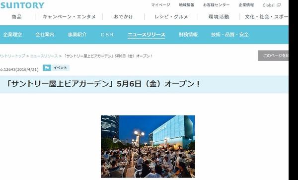 20170405_01.jpgのサムネイル画像