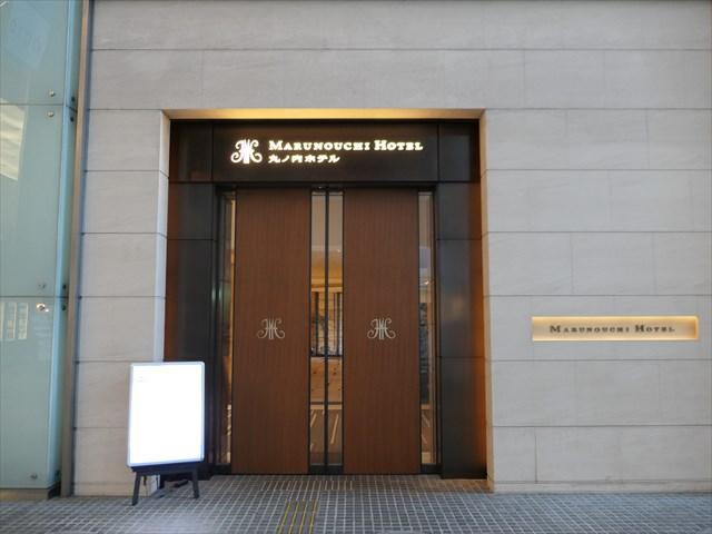 写真:オアゾ入ってすぐ右手にひっそり存在する丸ノ内ホテル入り口