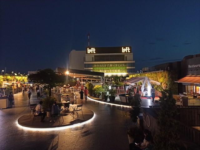 写真:西武池袋本店「天空のビアテラス」