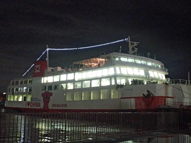写真:東京湾フェリーサンセットクルーズ