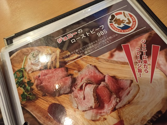 写真:BBQビアガーデン&ジョニーの原価酒場 田町三田店