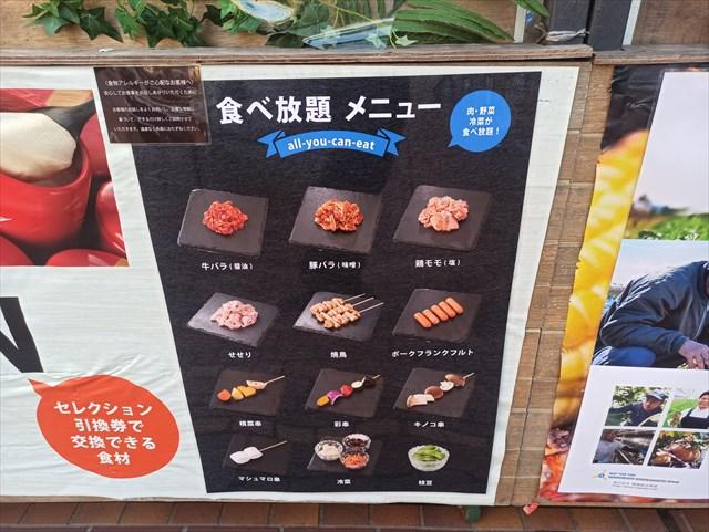 写真:横浜高島屋ビアガーデン 星空GRILL