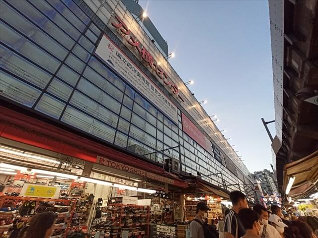 写真:上野アメ横屋上ビアガーデン